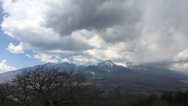 空 山 自然